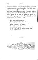 الصفحة 600