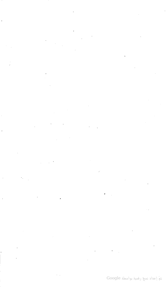 [ocr errors][merged small][ocr errors][ocr errors][merged small][ocr errors][merged small][merged small][ocr errors][merged small][merged small][ocr errors][ocr errors][ocr errors][ocr errors][merged small][ocr errors][ocr errors][ocr errors]