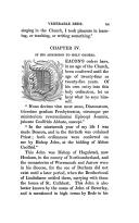 الصفحة liii