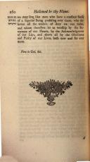 الصفحة 260