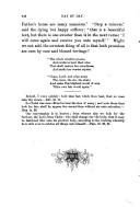 الصفحة 648