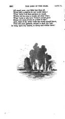 الصفحة 580