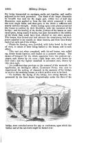 الصفحة 487