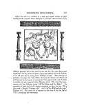 الصفحة 197