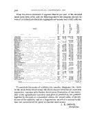 الصفحة 344