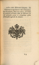 الصفحة 69