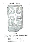 الصفحة 38