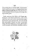 الصفحة 185