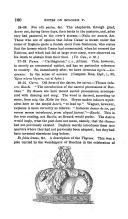 الصفحة 160