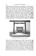 الصفحة 610