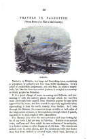 الصفحة 341