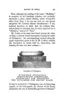 الصفحة 39