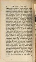 الصفحة 581