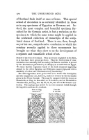 الصفحة 172