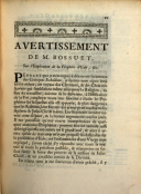 الصفحة xv