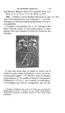 الصفحة 383