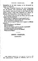 الصفحة 199