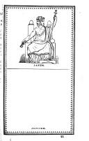 الصفحة 21