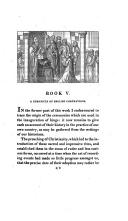 الصفحة 227