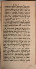 الصفحة 269