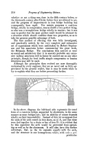 الصفحة 318