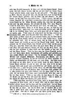 الصفحة 644