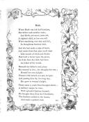 الصفحة 207