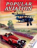 آب (أغسطس) 1932