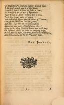 الصفحة lxix