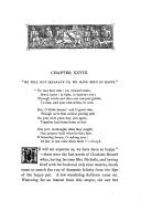 الصفحة 267