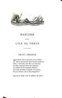 الصفحة 31